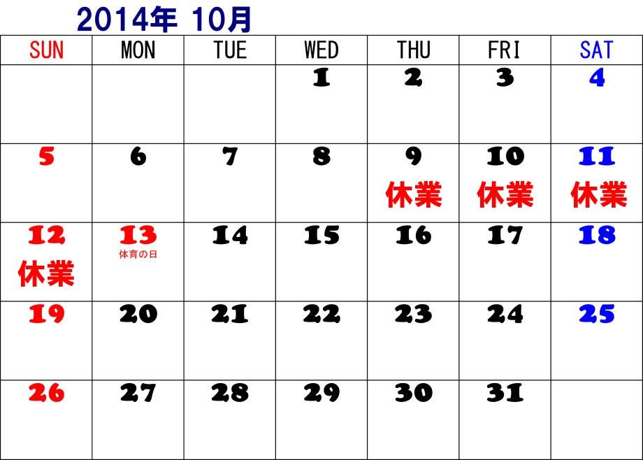 2014-October