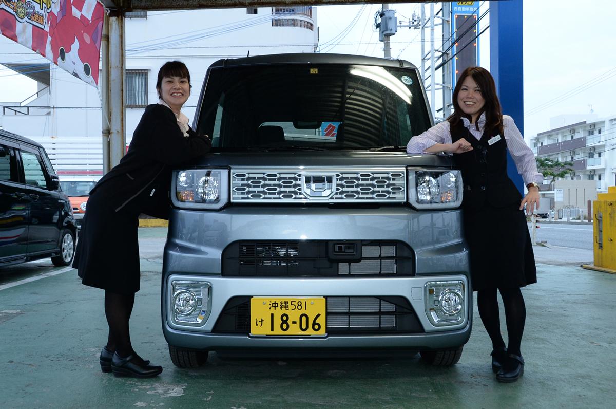 沖縄でWAKE買うなら西自動車商会