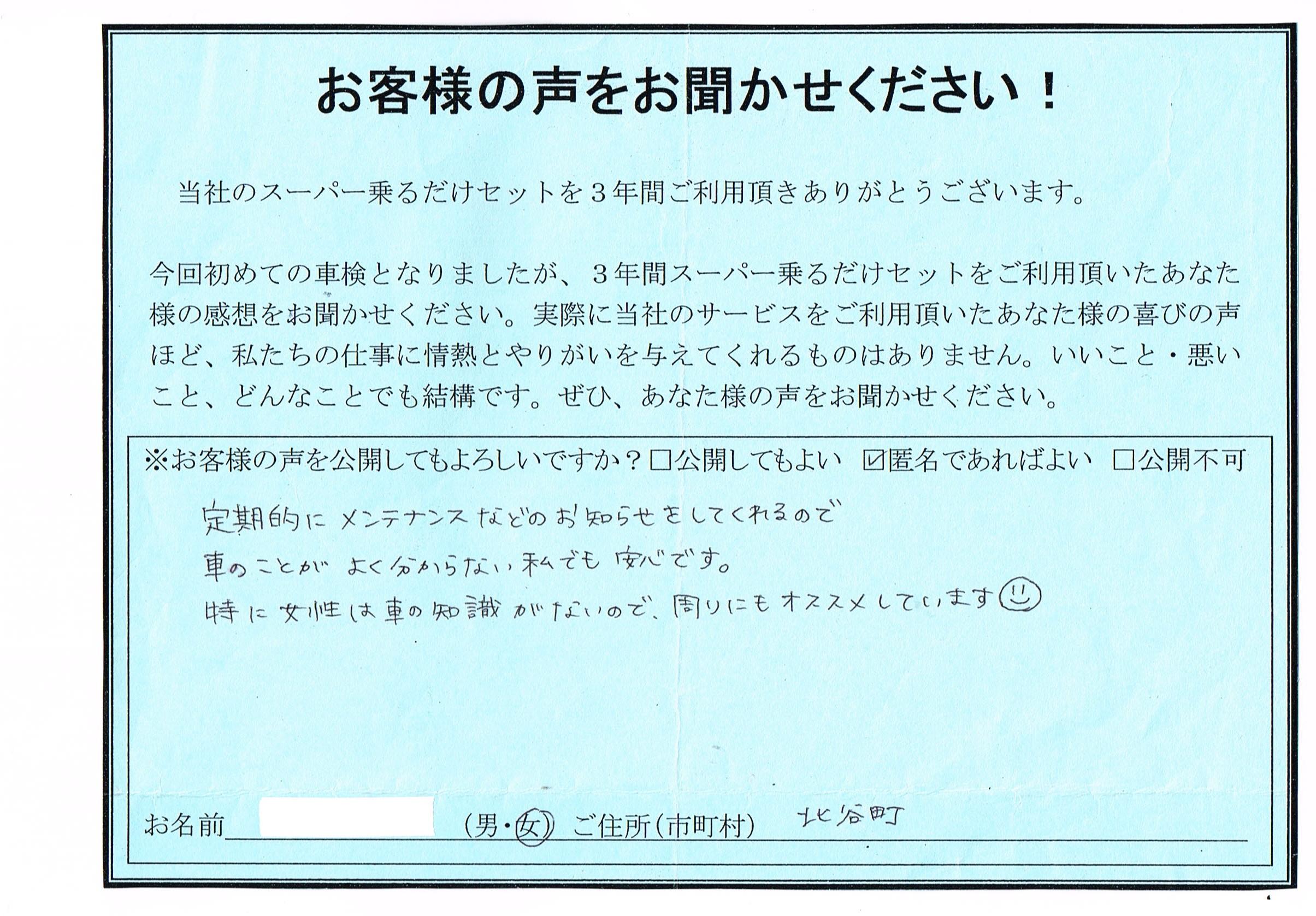 CCI20150330_0002
