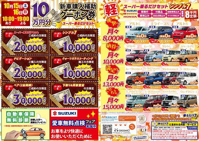201610nishis_tomishiro02