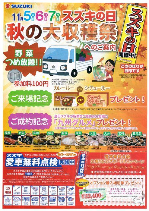 suzuki129-1